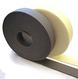 "Foam Expansion Joint 1/4""x6""x100'"